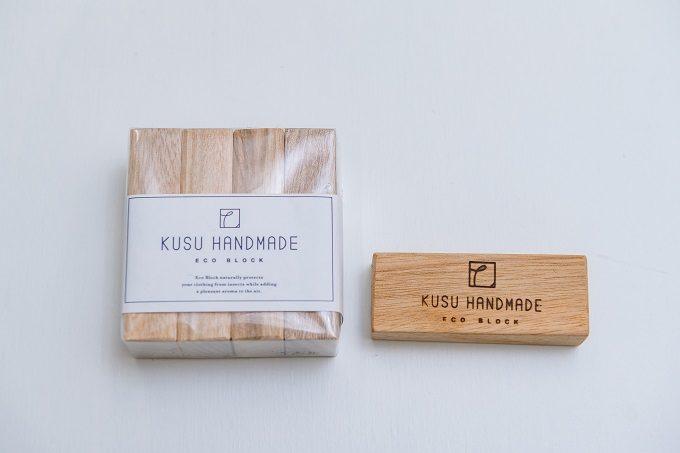 KUSU HANDMADE」の防虫効果のあるブロック