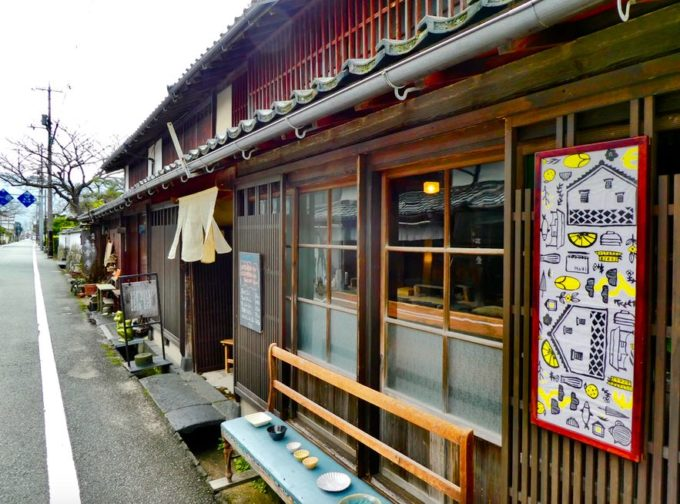 山口県萩市の雑貨カフェ「晦事(ことこと)」の外観