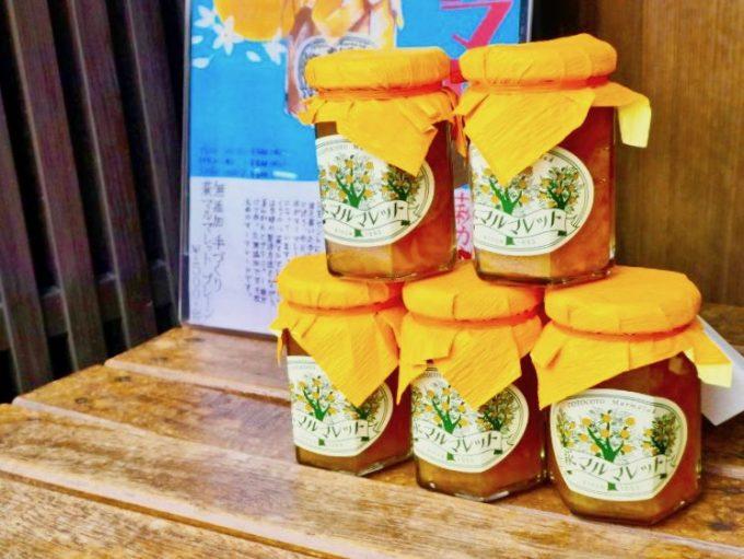 山口県萩市の雑貨カフェ「晦事(ことこと)」のおすすめジャム「萩マルマレット」