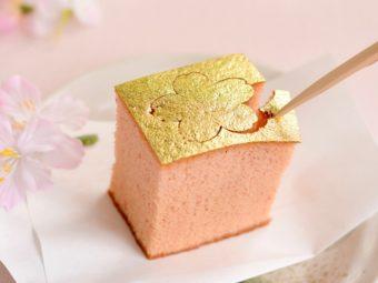 春ギフトにもおすすめ!石川・金沢の伝統を取り入れた、まめや金澤萬久の「金かすてら・桜」
