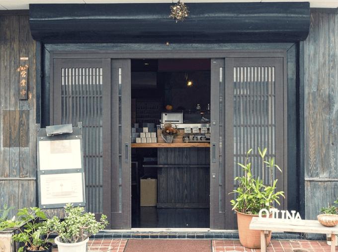 世田谷区池尻のツナ専門店「おつな」の外観