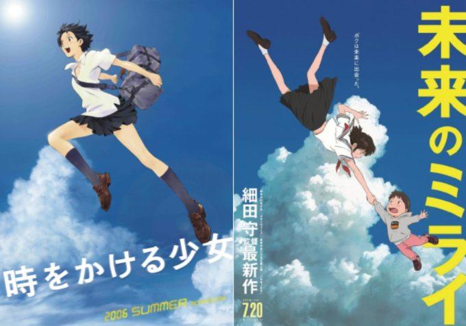 細田守監督作品「時をかける少女」「未来のミライ」のポスター
