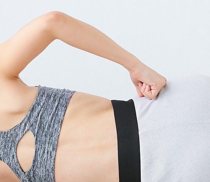 脂肪をつきにくくする腰のほぐし方手順