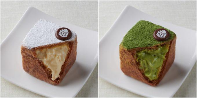 熱海土産におすすめ「熱海□(スクエア)シュークリーム」の四角いシュークリーム、カスタードと抹茶