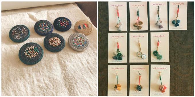 「tukumokumo(つくもくも)」の刺繍ブローチやピアス