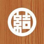 「結いのおと」のロゴ