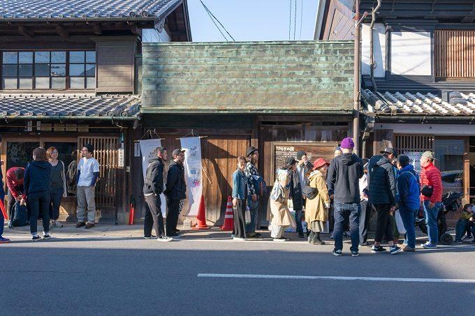 茨城県と栃木県の県境に位置する結城市の街並み