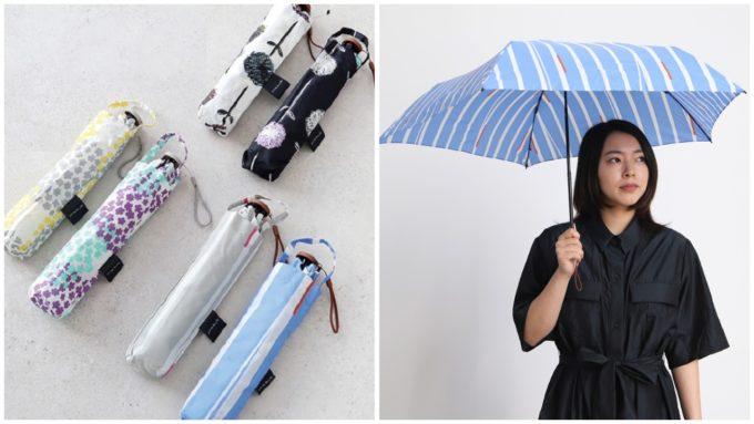 大人の女性におすすめのおしゃれで丈夫な「mabu マブ」の傘