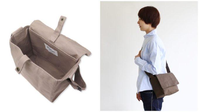 大人女子におすすめの「ateliers PENELOPE アトリエペネロープ」のショルダーバッグ