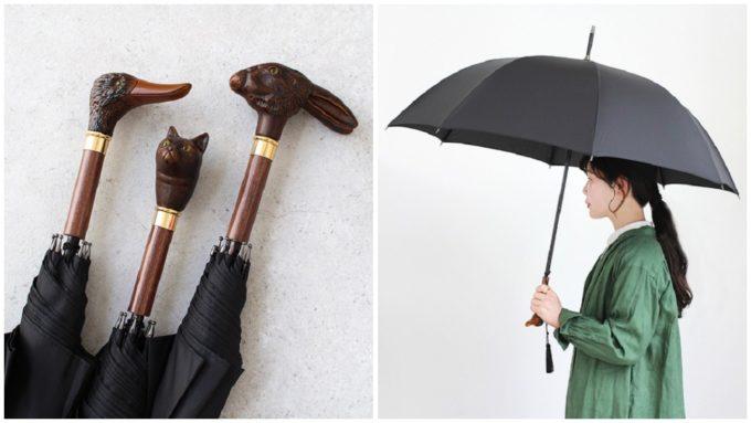 大人の女性におすすめのおしゃれで丈夫な「Guy de Jean ギ ドゥ ジャン」の傘