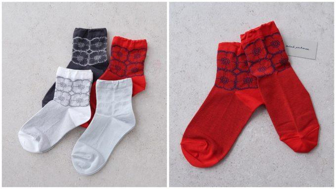 レインシューズにおすすめの「mina perhonen ミナペルホネン」カラフルな靴下