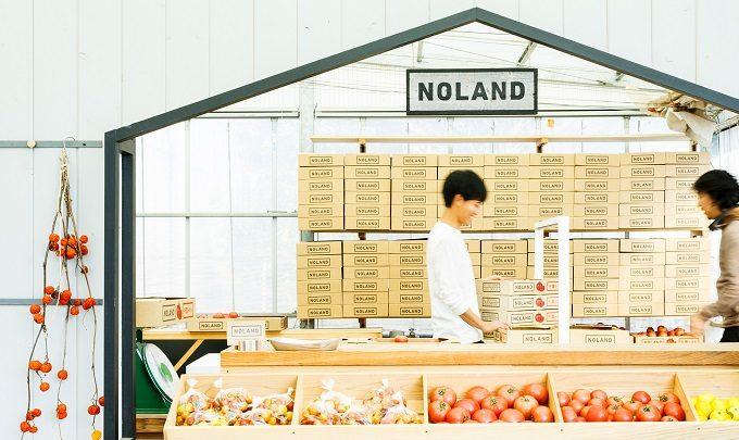 千葉県栄町にあるトマト農家の直売所「NOLAND(ノランド)」