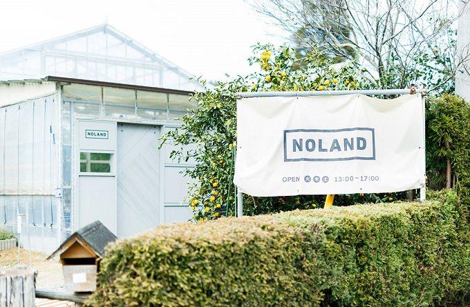千葉県栄町にあるトマト農家の直売所「NOLAND(ノランド)」の外観