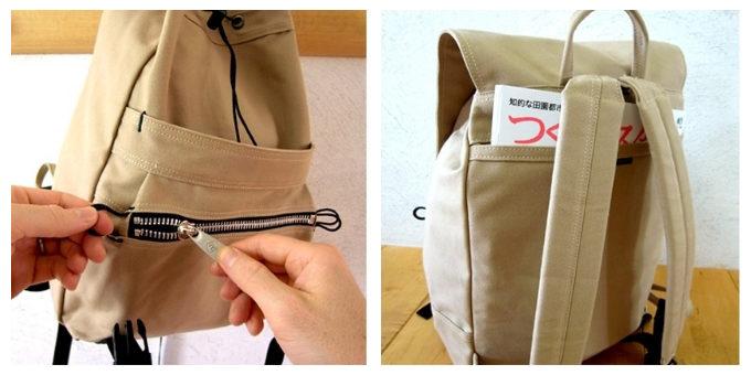 シンプルで機能性も抜群な「須田帆布」のリュック「スタンダード・Dパック」のポケット