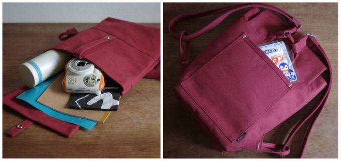 シンプルで機能性も抜群な「須田帆布」のリュック「PARK.PACK」のポケット