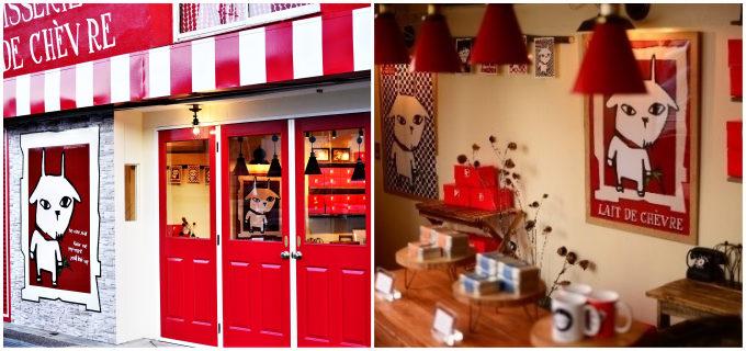 ヤギミルクを使った洋菓子専門店「PATISSERIE LAIT DE CHEVRE(パティスリー レ・ド・シェーブル)」
