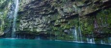 鹿児島県南大隅町のパワースポットが「雄川の滝」1