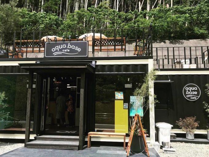 鹿児島県南大隅町のおしゃれなカフェスペース「aqua base cafe(以下、アクア ベースカフェ)」外観2