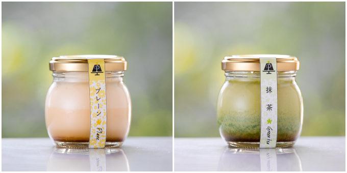 大人気の「浜松プリン Priful(プリフル)」、プレーンと抹茶