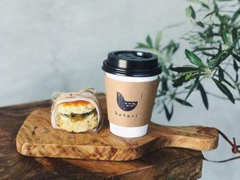 旬の食材を使った自家製スコーンが絶品。富山市の「kotori coffee」