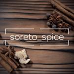 soreto_spice(ソレトスパイス)のロゴ