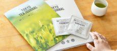 情報誌とお茶が届く定期便サービス「TOKYO TEA JOURNAL」