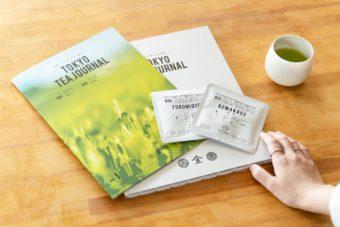 作り手に想いを馳せながら煎茶を楽しむ。情報誌とお茶が届く定期便サービスとは?