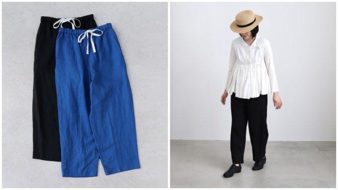 下半身をすっきり見せてくれる、大人の女性におすすめ「akisaka アキサカ」のワイドパンツ
