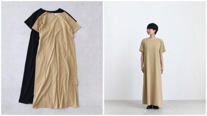 体型カバーもできる、大人の女性におすすめ「YAECA ヤエカ」のワンピース