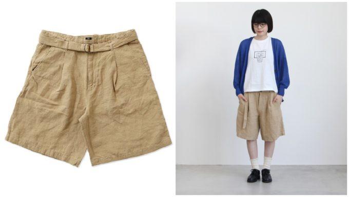 夏にぴったりな「UNIVERSAL TISSU ユニヴァーサルティシュ」の短め丈パンツ