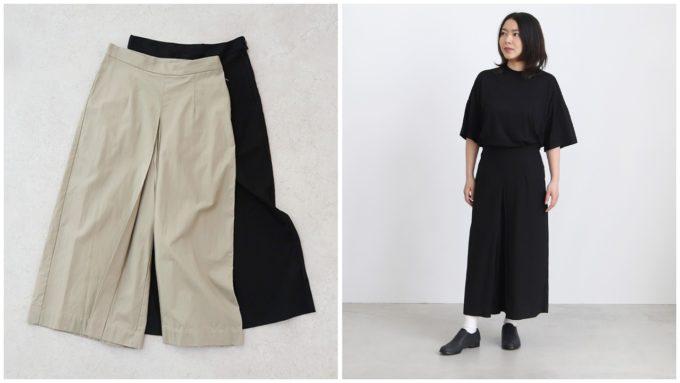 下半身をすっきり見せてくれる、大人の女性におすすめ「yuni ユニ」のワイドパンツ