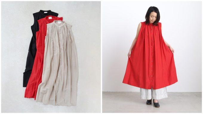 体型カバーもできる、大人の女性におすすめの「yuni ユニ 」のワンピース