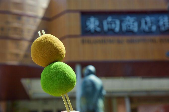 「GRAN CHA」の串大福を持って食べ歩き