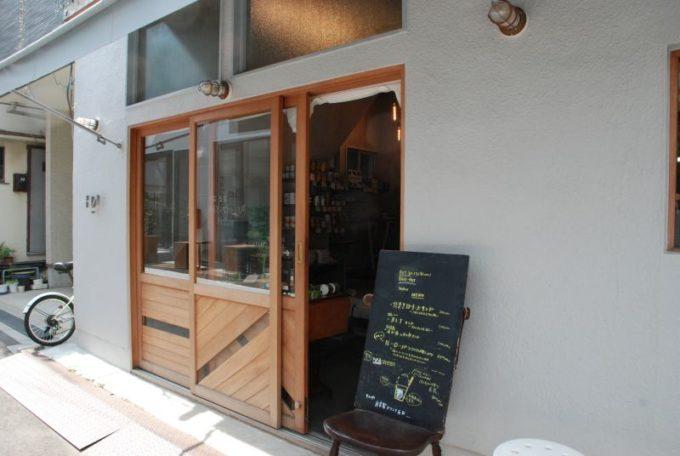 保存食「佐渡保存」の実店舗「HOZON」の入り口