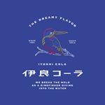 伊良コーラ(いよしコーラ)のロゴ