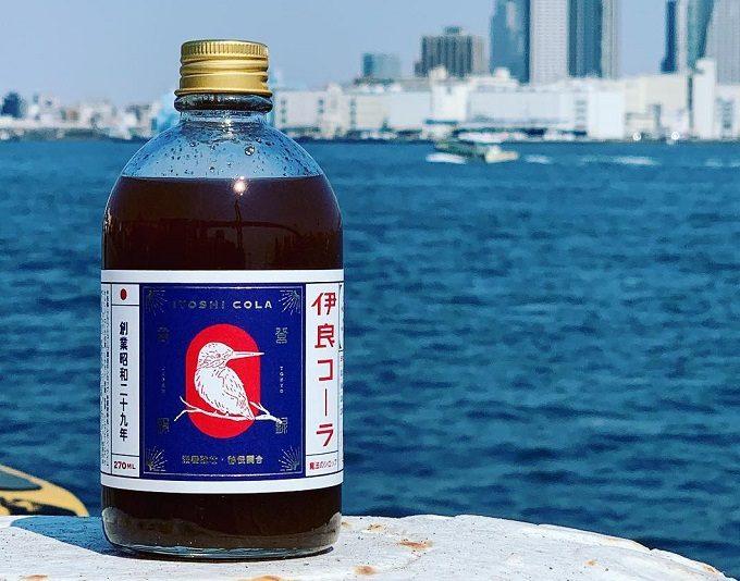 本格的なスパイスの香り漂う「伊良コーラ」の素「魔法のシロップ」