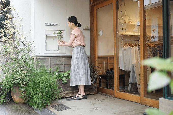 奈良県奈良市にある「風の栖(かぜのすみか)」