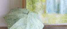 いとうりえこさんの手描きで染めた美しい日傘1