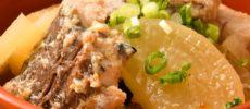 サバ缶と薄切り大根で作れる「サバ缶と大根の柚子味噌󠄀煮」のレシピ1