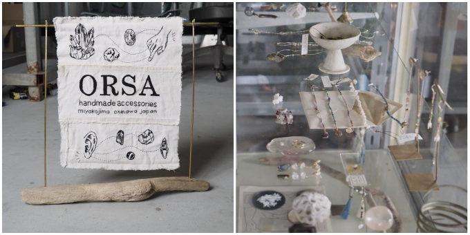 「accessories ORSA(アクセサリーズ オルサ)」の工房