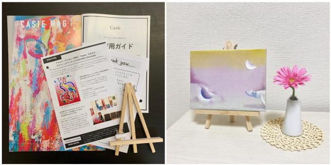 絵画レンタル「Casie」の付属品と、ミニイーゼルで絵を飾ったところ