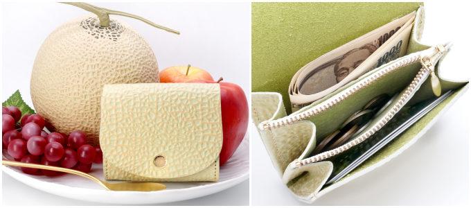 本革でフルーツのメロンを再現した「(アールスフェボリット)」のお財布3