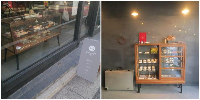 タナカチヅルさんのお店ramunecafeの外観・内観