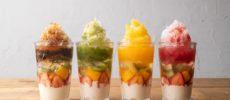 池袋の「atari CAFE&DINING」の「フルーツタピ氷」1