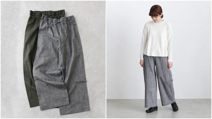 F/style(エフスタイル)の亀田縞のワイドパンツ