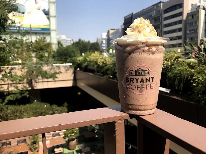 BRYANT COFFEE(ブライアントコーヒー)の日焼け止め効果が期待できるカカオドリンク