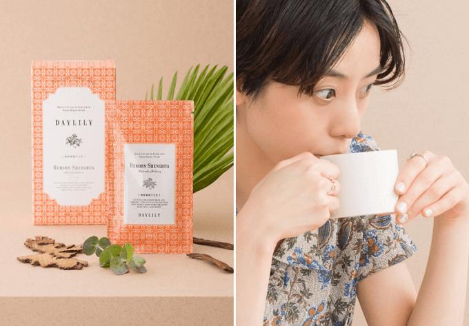 台湾発のライフスタイルブランド「DAYLILY」の漢方、生化飲