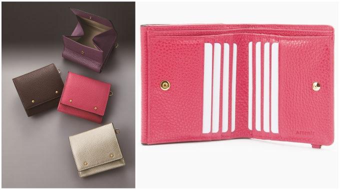 「アテニア」のイタリアンレザー ボックス財布