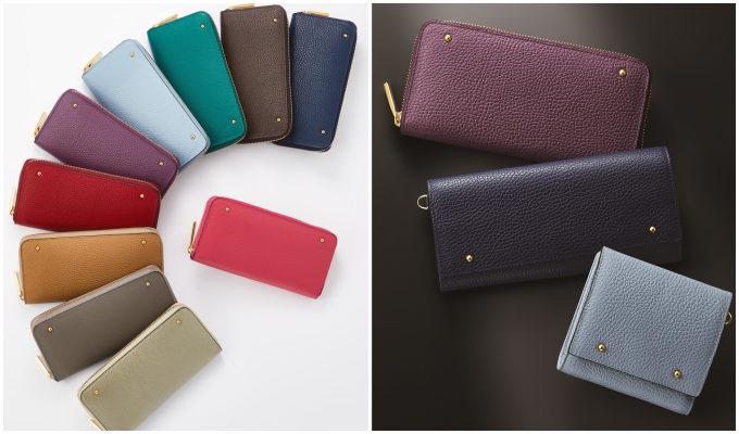 カラーバリエーション豊富な「アテニア」のセミオーダー式レザー財布