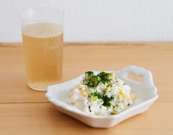 「ジンジャージンジャー」と「磯辺コーン」レシピ